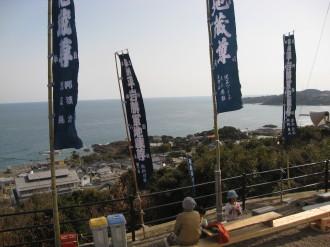 平岩地蔵さんから見下ろす日向灘