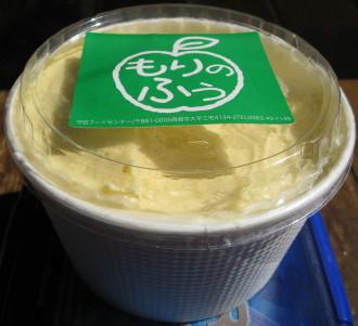 「ふうちゃんアイス」焼き芋アイス♪