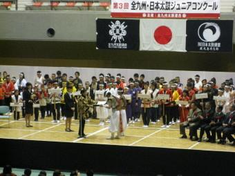 財団法人日本太鼓連合特別賞の受賞