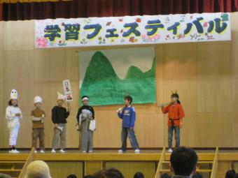 桃太郎の英語劇