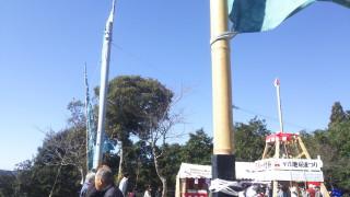 平岩の地蔵祭り