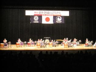 第5回 全九州・日本太鼓ジュニアコンクール